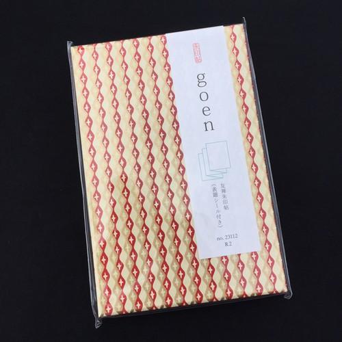 朱印帳  goen〈京友禅紙貼り〉   04 十字《赤》【尚雅堂】