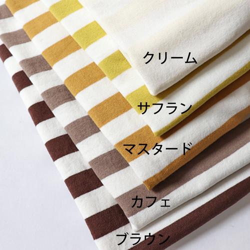 (サフラン)パンデュースロゴ入りマイヨ別注ボーダービッグTシャツ