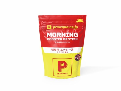 【業界初!朝、運動前専用プロテイン】MORNING BOOSTER PROTEIN450g ミックスベリー風味