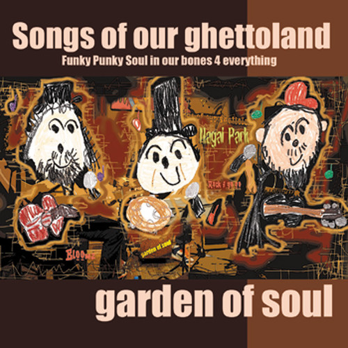garden of soul [Songs of our ghettoland]
