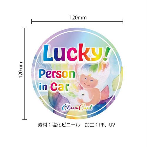 送料無料!【車ステッカー】ラッキーパーソン・イン・カーの商品画像2