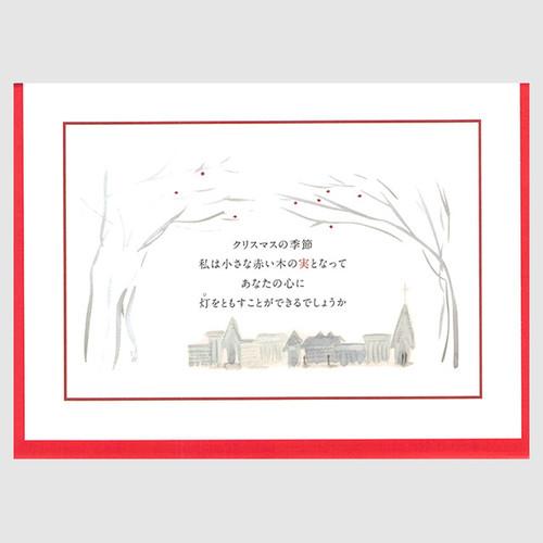 クリスマスカードC|Card C