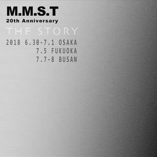 MMST Ticket/[STORY]@福岡 2018.07.05 19:30~