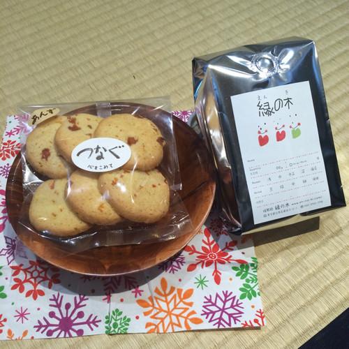 ちょっとした贈り物~珈琲とクッキーをどうぞ