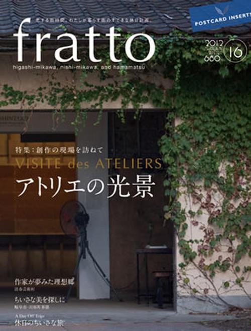 fratto16号(フラット)