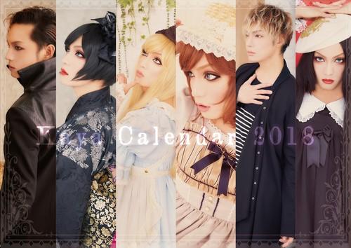【Kaya】カレンダー2018