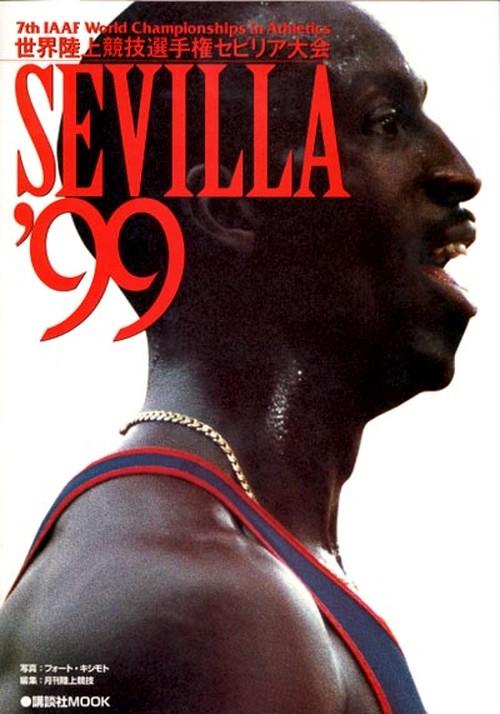 SEVILLA'99