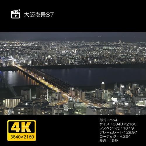 大阪夜景37