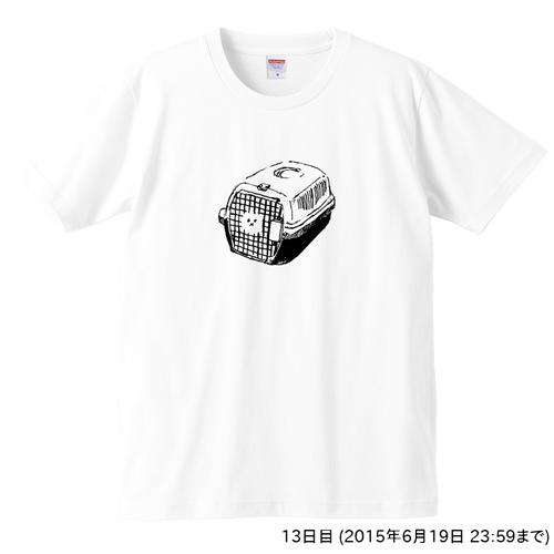 まいにちねこT 13日目のTシャツ どこいくのねこ