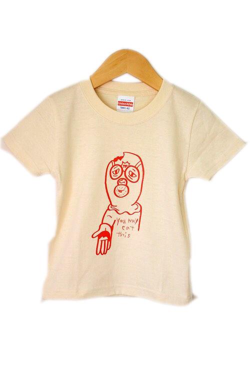 食べていいよ!キッズTシャツ
