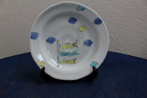 鯉のぼり 5寸皿
