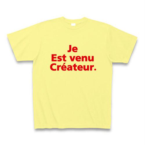 Je Est venu Createur クリエイター Tシャツ ライトイエロー×レッド