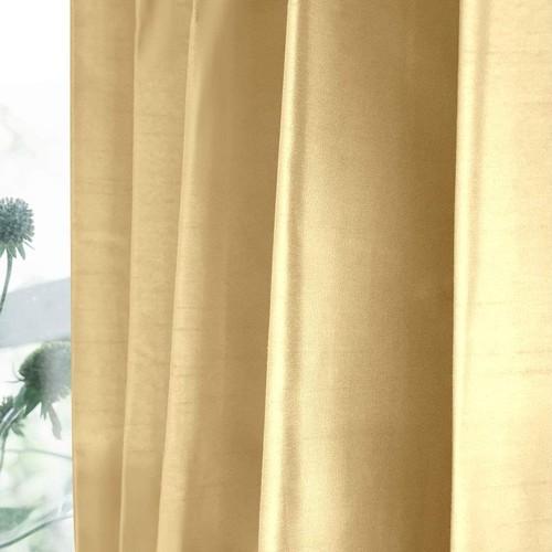シャイニー/イエロー 完全遮光 1級遮光 遮熱・断熱 防音 形状記憶加工 ウォッシャブル カーテン 2枚入 / Aフック サイズ(幅×丈):100×200cm kso-025-100-200