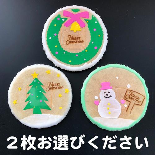 クリスマス煎餅 2枚組