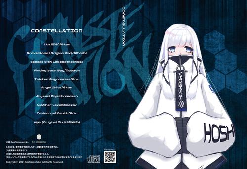 ドラムンベースコンピレーション・アルバム「CONSTELLATION」ver.1