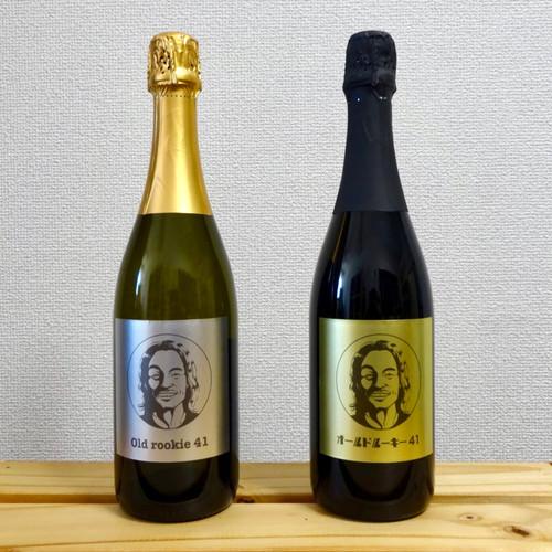 安彦考真選手記念ボトル スパークリングワイン 赤白セット