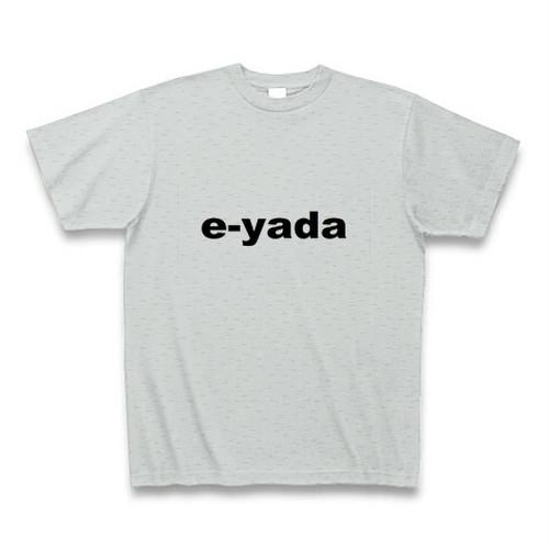 ma-ku room オリジナルTシャツ「イヤだ」グレー