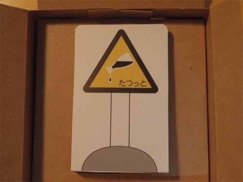 マスキングテープ(たつっと)