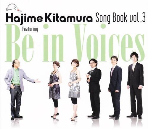 Hajime Kitamura SONG BOOK Vol.3