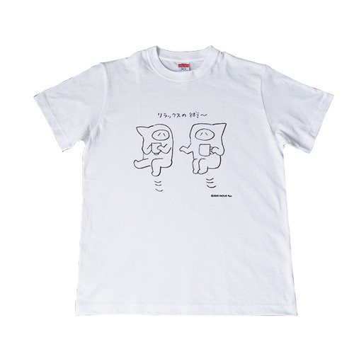 Tシャツ【忍者 リラックスの術〜】