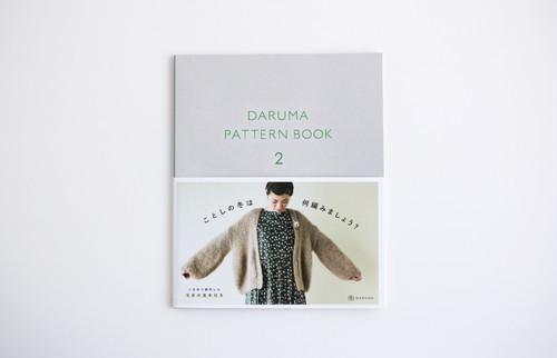 DARUMA PATTERN BOOK 2 本 DARUMA