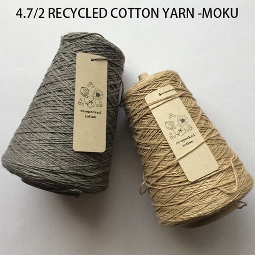 <saredo-されど-> Ito RECYCLED COTTON re-specked リサイクルコットン杢糸 4.7/2 (7色)