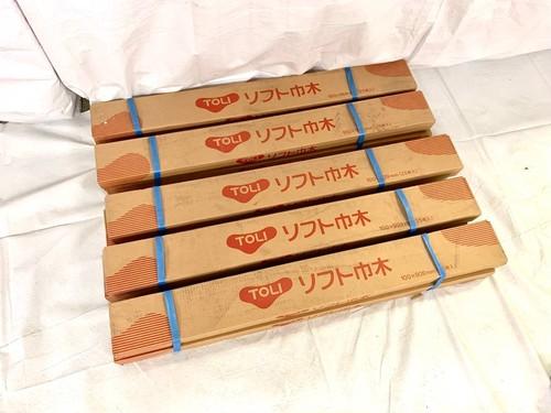 【米軍放出品】TOLI ソフト巾木 100×909mm 25枚入り×10箱 (170)