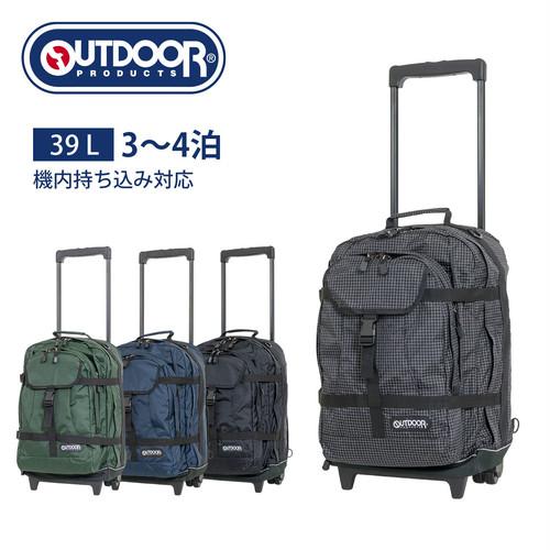OD-0145-49 5Wayリュックキャリー OUTDOOR PRODUTS アウトドアプロダクツ