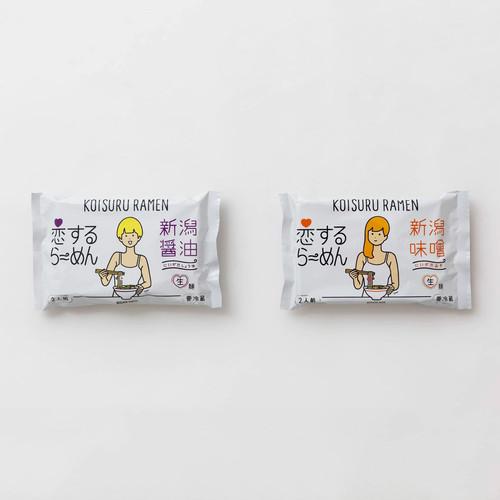 【2/21発送分】恋するら〜めん 2パックセット [新潟醤油×1/新潟味噌×1]