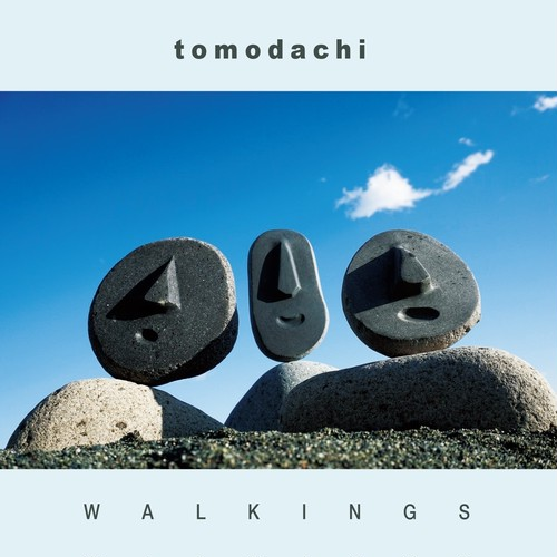 Walkings / tomodachi