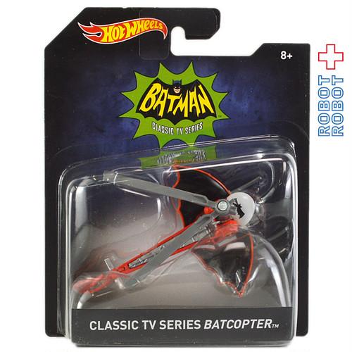 バットマン 2016 ホットウィール 1/50 クラシックTVシリーズ バットコプター