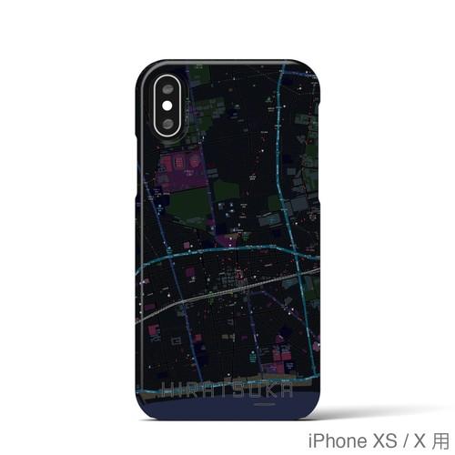 【平塚】地図柄iPhoneケース(バックカバータイプ・ブラック)