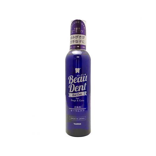 Beau Dent(ボーダン)