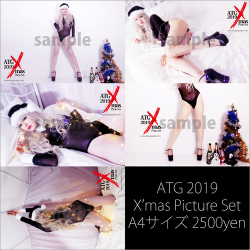 ATG / 2019 X'mas photo set (全5種)