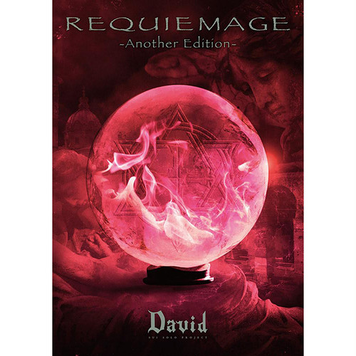 【David】 [Wizard Store & Live Venue Limited Edition] 「Requiemage -Another Edition-」