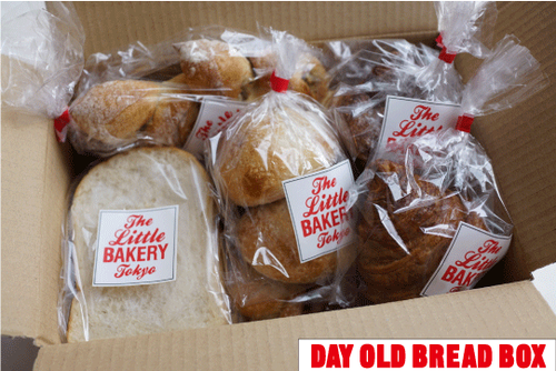 """""""DAY OLD BREAD"""" 冷凍詰め合わせ ~The Little BAKERY Tokyo~"""