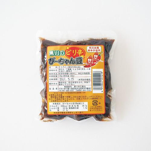 ピリ辛ぴ~ちゃん豆 (黒川加工食品/香川県高松市)