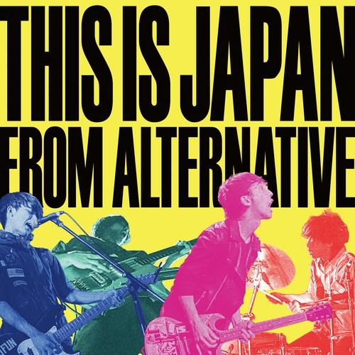 【特典】THIS IS JAPAN / FROM ALTERNATIVE (特典缶バッヂ付き)
