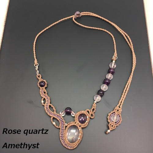 Rose quartz Amethyst silver necklace