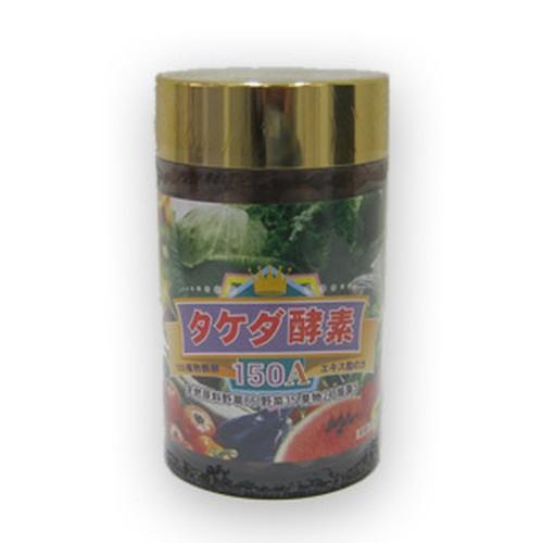 タケダ酵素150A