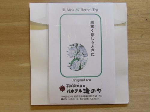 奥あいづ和ハーブ茶(かきどおし他オリジナルブレンド緑茶味)