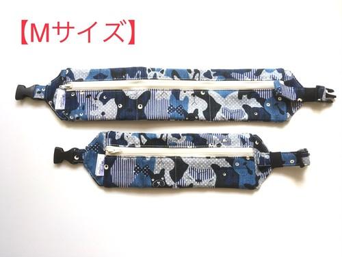【M】クールネックカラー*フレブル