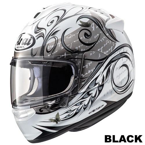 ARAI VECTOR-X STYLE Black