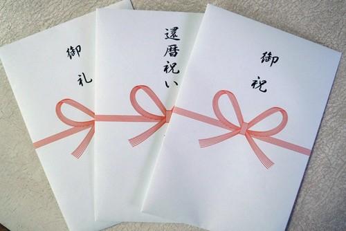 【ギフト券】821シリーズ:スタンダード