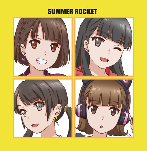 Summer Rocket 1st Album