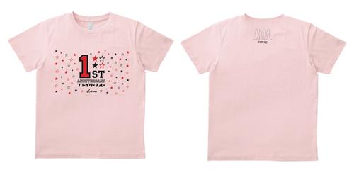 1stアニバーサリーTシャツ