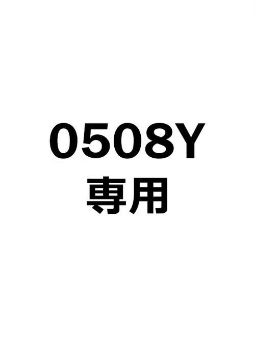 【0508Y様専用】多肉植物 クリーミー他