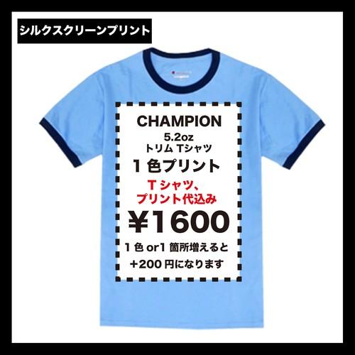 Champion チャンピオン 5.2ozトリムTシャツ(品番CHMP-T1360 )