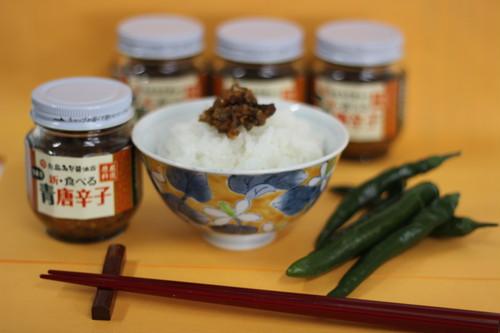 コピー:新、食べる青唐辛子