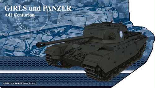 SMRG567_ガールズ&パンツァー デスクで戦車道!巡航戦車A41センチュリオン